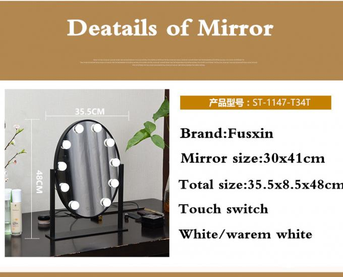 Single - Side Makeup LED Bulb Mirror Double Color Touch Switch