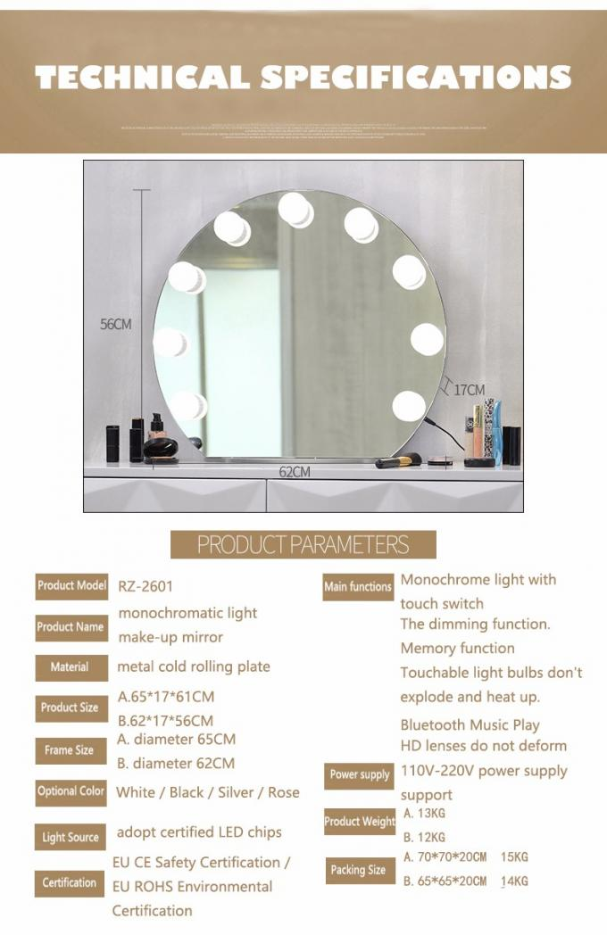 Diameter 62cm Led MakeUp Mirror With Bluetooth Playing Function